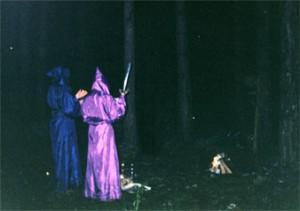 ритуал на клад
